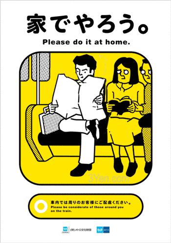 newspaper-tokyo-subway